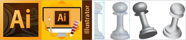 Sissels Grafiske Illustrator